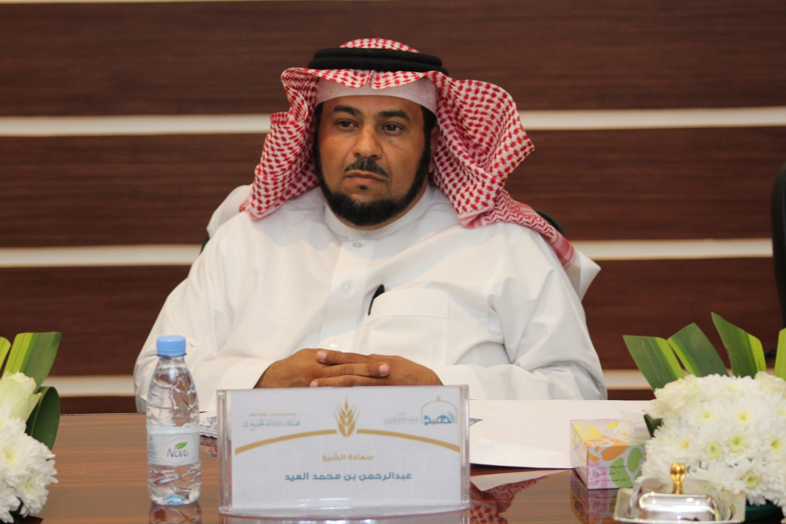 الشيخ عبدالرحمن العيد